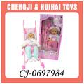 القطن الجسم وامض 16 بوصة الضحك دمية جميلة مع عربة الطفل دمية لعبة