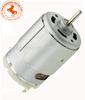 12V dc solar fan motor with light weight,desktop fan motor