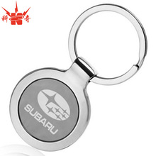 Engraved Laser Metal KeyChain Two Tone Keychain Custom