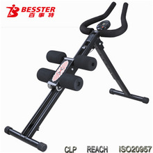 BEST JS-001ab coaster AB Trainer Slide Body gym equipment as seen on tv home gym fitness exercise equipment hot sale ab glider