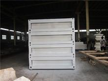 modular hot sale container door locking device