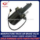 YC1059 ISUZU vacuum clutch booster CK2000-KZ-100 3510100C10QY