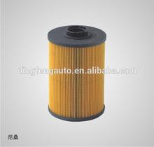 NISSAN Fuel filter16444-NY00J