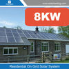 High efficiency 8kw solar generator system for home include polycrystalline solar panel also withpure sine wave solar inverter
