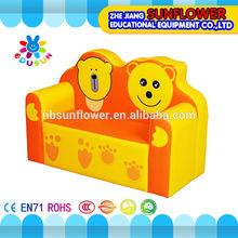 Children Multicolour Sofa Furniture Kindergarten Furniture XYH-12183-5