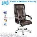 Sedia girevole elettrica bf-8923a-1