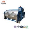 Big Capacity XGP-300kg Industrial Sheep Wool Washing Machine