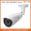 2.0mp POE 1080P ONVIF P2P CCTV H.264 bullet IR security surveillance system waterproof outdoor ip camera supervisory system