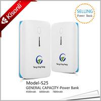 High Capacity portable power bank shenzhen mobile power