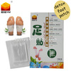 OEM Self-heating detox feet patch with chinese herbal fomulation , foot health care
