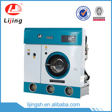 LJ Fully-auto Laundry used electric dry cleaning machine for gloves