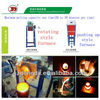 China Manufacturer Competitive Price Cupola Melting Furnace Made In China
