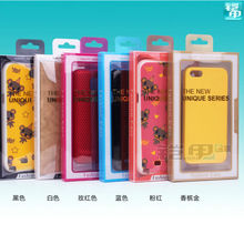 plastic series mobile phone case packaging with different color