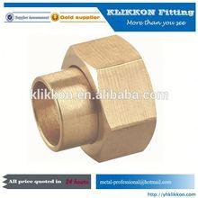 KLIKKON 2015 american design aluminum machining service