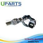 Manufacturer Lambda Oxygen Sensor for Daihatsu Toyota 89465-10070/89465-19575