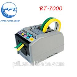 Rt-7000 Super quality automatic carton box sealer