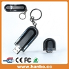 cheap 1gb leather usb pen drive with key chain