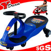 2014 New Model Multicolor kids ride on car With PU Wheel