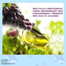 Hot Sale! pure grape seed oil