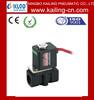 2P025-08 solenoid valve 12V DC mini solenoid valve plastic Air valve solenoid
