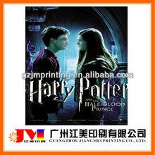 UV LOGO pop up movie promotion poster printing