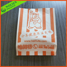 Eco-friendly paper bag for food,sandwich paper bag