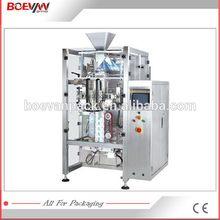 Best sell new rice/grain packing machine