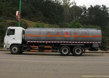 EuroIII Loading 20T Chemical liquid Truck liquid tanker truck