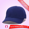 Wholesaler customize embroidery Design Your Own5/6Panel Hot Sale Snapback Hat/hat Snap Back Hat