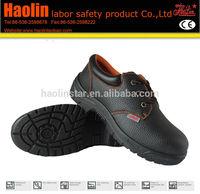 HL-A025 tanker safety footwear