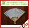 Promotional Customized Paper Folding Fan