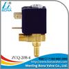 BONA Valve ZCQ-20B-4 Brass Solenoid Valve for Steam Iron/Steam Cleaner