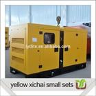 30kw diesel industrial use genset