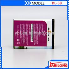 li-ion battrey for nokia 6080 6121c 6122c 7260 N83 N80 N90 5320diXM 6124c 6618 6120Ci