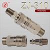 ZJ-310 hydraulic machine fuel quick coupling