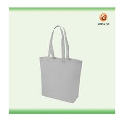 pp shopping bag/pp non woven folding bag/pp non-woven folding bag