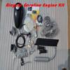 Bicycle Engine Kit/70cc Engine Kit/Gasoline Engine Kit