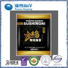 japanese cuisine raw material edible kelp
