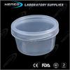 30ml Sputum Container