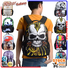 BBP104 Skull pattern printing latest fashion school bag,hiking backpack sale