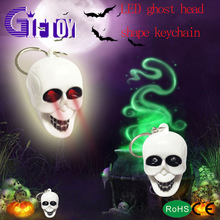 Skull led keychain lights with voice/sound, Halloween sound gifts