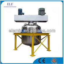 ELE Best-Selling Cream Emulsifying and Mixing Tank