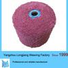 nylon carpet yarn