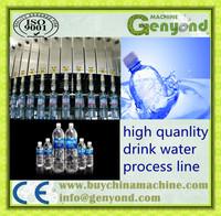 Balanced pressure beverage filling machine/ carbonated drink filling line/ soft drink processing plant
