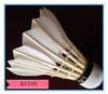 Best sales in Korea nice goose straighten line feather shuttlecocks