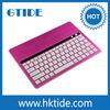 Aluminum cover keyboard for ipad mini keyboard turkish chocolate wholesale computer parts