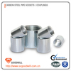 india rubber coupling pipe fittings