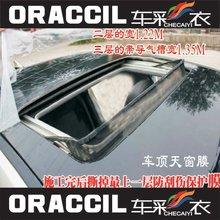 Auto Car Sticker Decoration Vinyl Sheet PVC Roofing Rolls