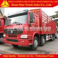 Howo 8x4 cerca de carga de camiones, 12 rueda de camión a granel para el transporte de mercancías