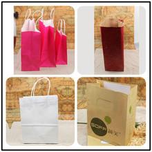 Fashionable Garment branded mini craft paper bag